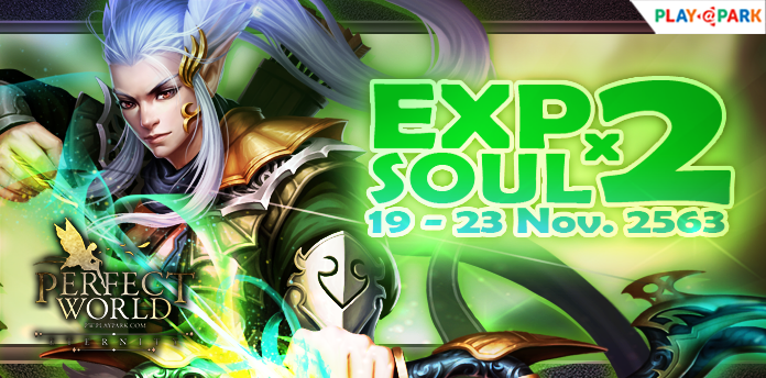 [Perfect World] : Item Drop&EXP&Soul All Day-Night