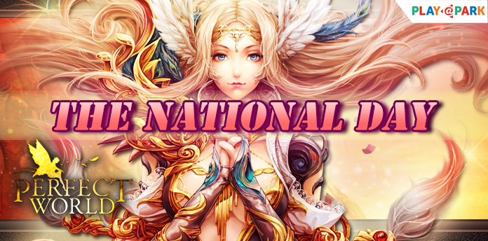 [Perfect World] : The National Day Event